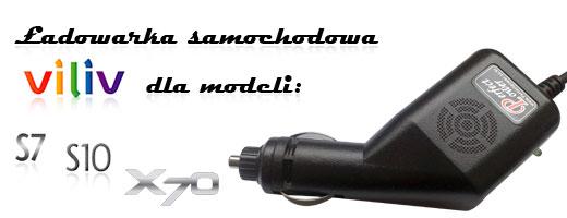 ładowarka samochodowa viliv S7 S10 X70 accessory charger