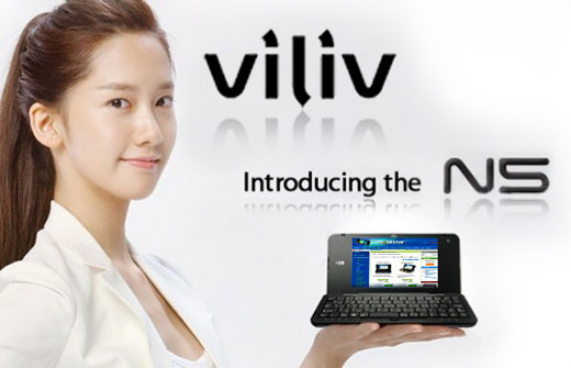 Logo Viliv N5