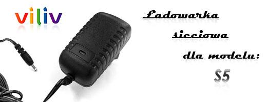 charger ładowarka sieciowa network new portable devices mobilator.pl npd accessory akcesoria viliv s5