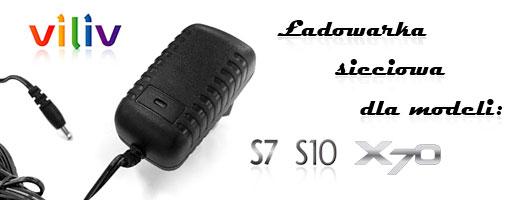 charger ładowarka S7 S10 X70 ladowarka viliv accessory
